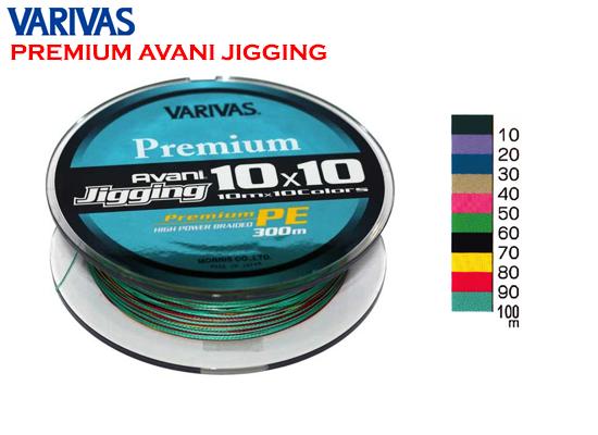 VARIVAS PREMIUM AVANI JIGGING - 8 BRAIDS #5 - 300 mét
