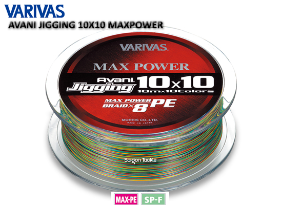 VARIVAS MAX POWER AVANI JIGGING #3 (48LB) - 300M