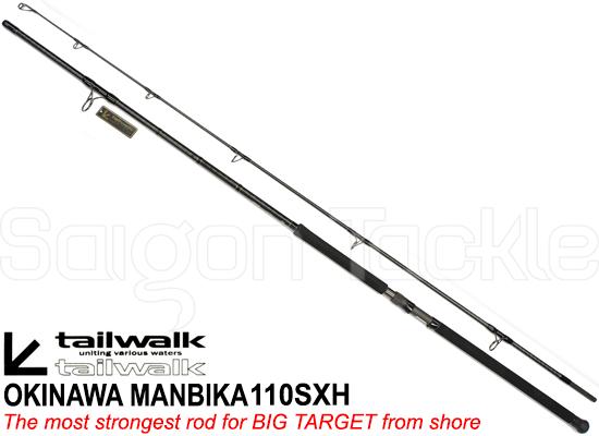 OKINAWA MANBIKA 110SXH