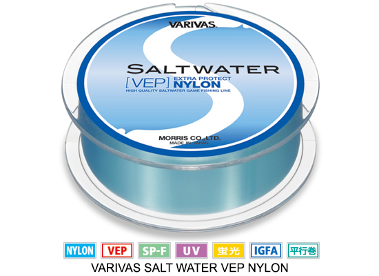 VARIVAS SALT WATER VEP NYLON 10LB - 150M