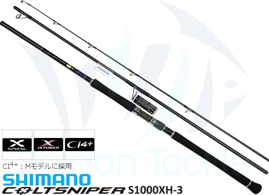 SHIMANO COLTSNIPER S1000 XH-3