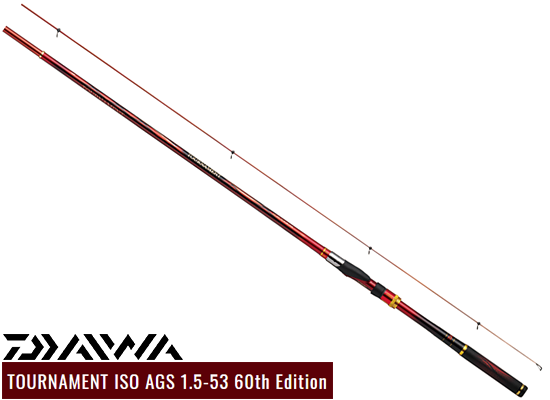 DAIWA TOURNAMENT ISO AGS 1.5-53 60TH EDITION