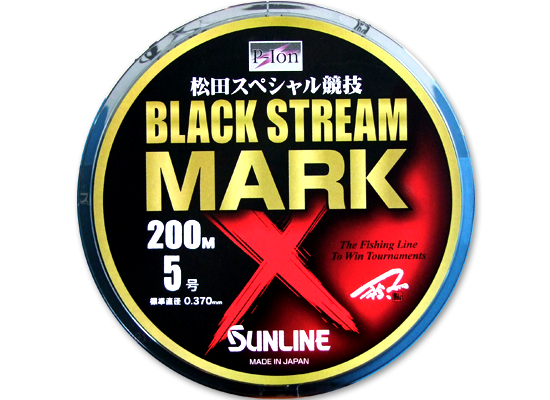 SUNELINE BLACK STREAM #5 - 200M