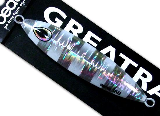 GREATRAY SILVER GROW 160G