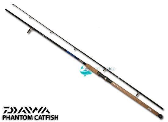 DAIWA PHANTOM CATFISH 902MHS