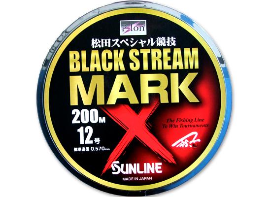 SUNLINE BLACK STREAM #12 - 200M