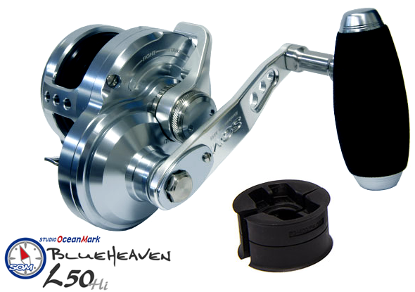 BLUE HEAVEN L50 Hi/L-LB AE85 (2019 model)