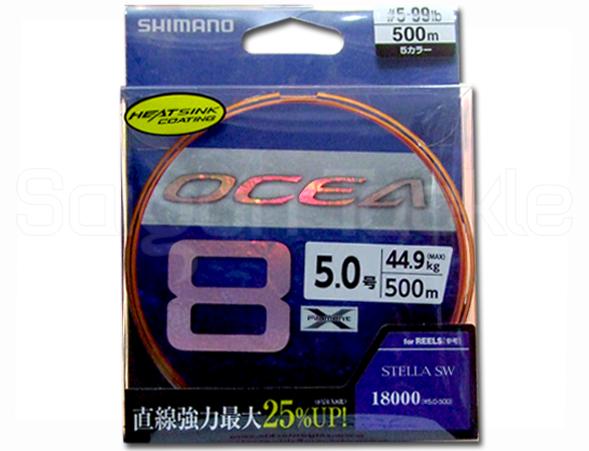 SHIMANO OCEA #5 - 500M ( 2019 MODEL )