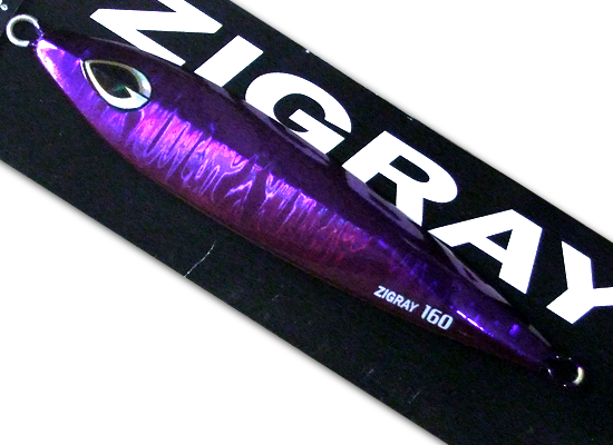 ZIGRAY PURPLE GOLD 160G
