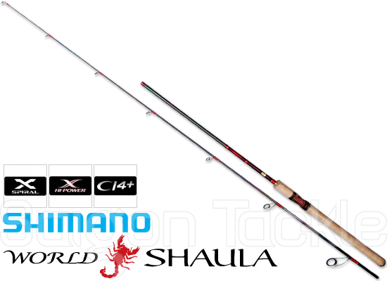 SHIMANO WORLD SHAULA 2704RS-2