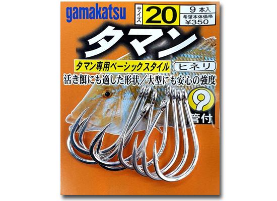 GAMAKATSU TAMAN #20