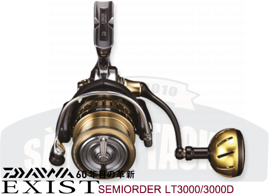 DAIWA EXIST SEMIORDER LT3000-C