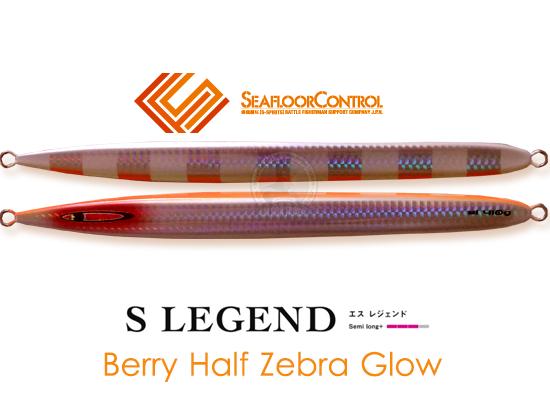 SEAFLOOR-CONTROL S LEGEND BERRY ZEBRA GLOW  300G