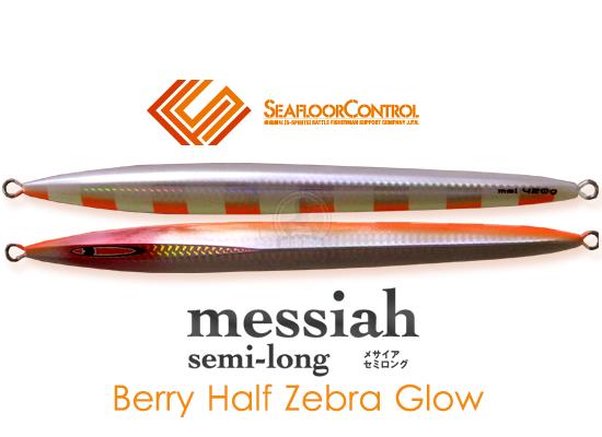 SEAFLOOR-CONTROL MESSIAH SEMI LONG BERRY ZEBRA GLOW - 360G