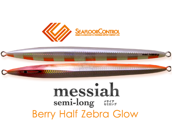 SEAFLOOR-CONTROL MESSIAH SEMI LONG BERRY ZEBRA GLOW - 60G
