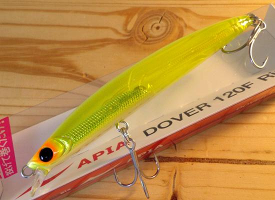 APIA DOVER 120F RIVA - 11