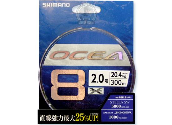 SHIMANO OCEA #2 - 300M