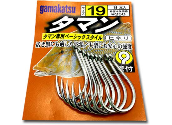 GAMAKATSU TAMAN #19