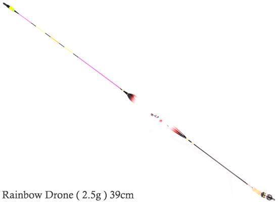 RAINBOW DRONE 2.5G - 39CM