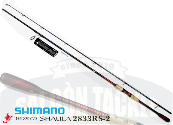 SHIMANO WORLD SHAULA 2833RS-2