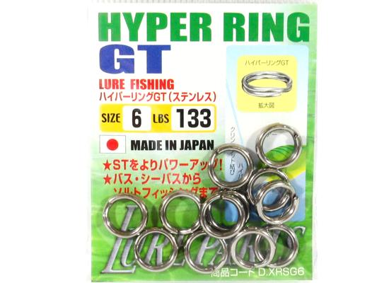 HYPER RING GT #6
