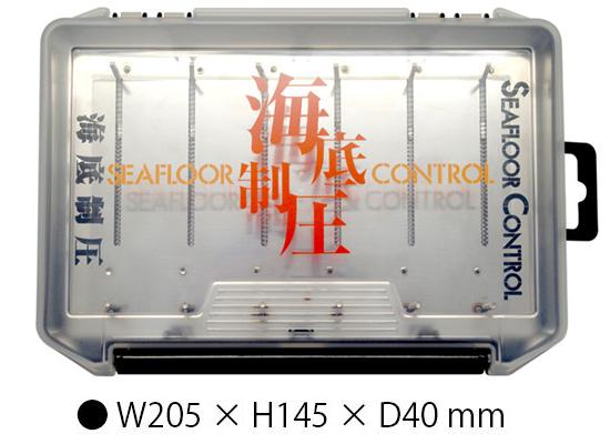 SEAFLOOR-CONTROL HOOK BOX