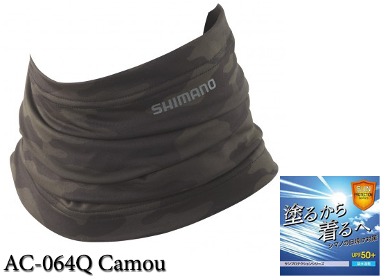 SHIMANO AC-064Q CAMOU