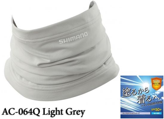 SHIMANO AC-064Q LIGHT GREY