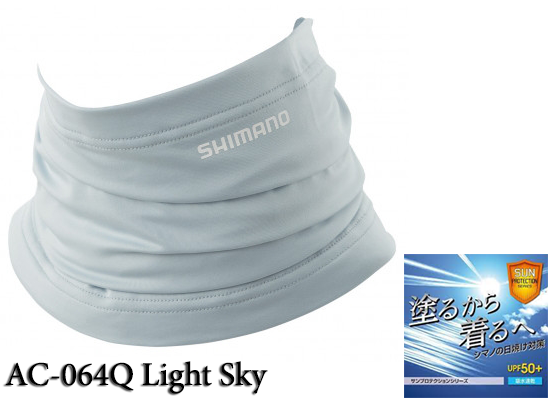 SHIMANO AC-064Q LIGHT SKY